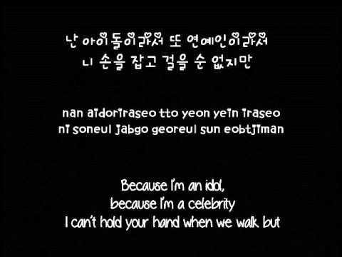 VIXX - I don't want to be an idol [Hangul+Romanization+English] Lyrics