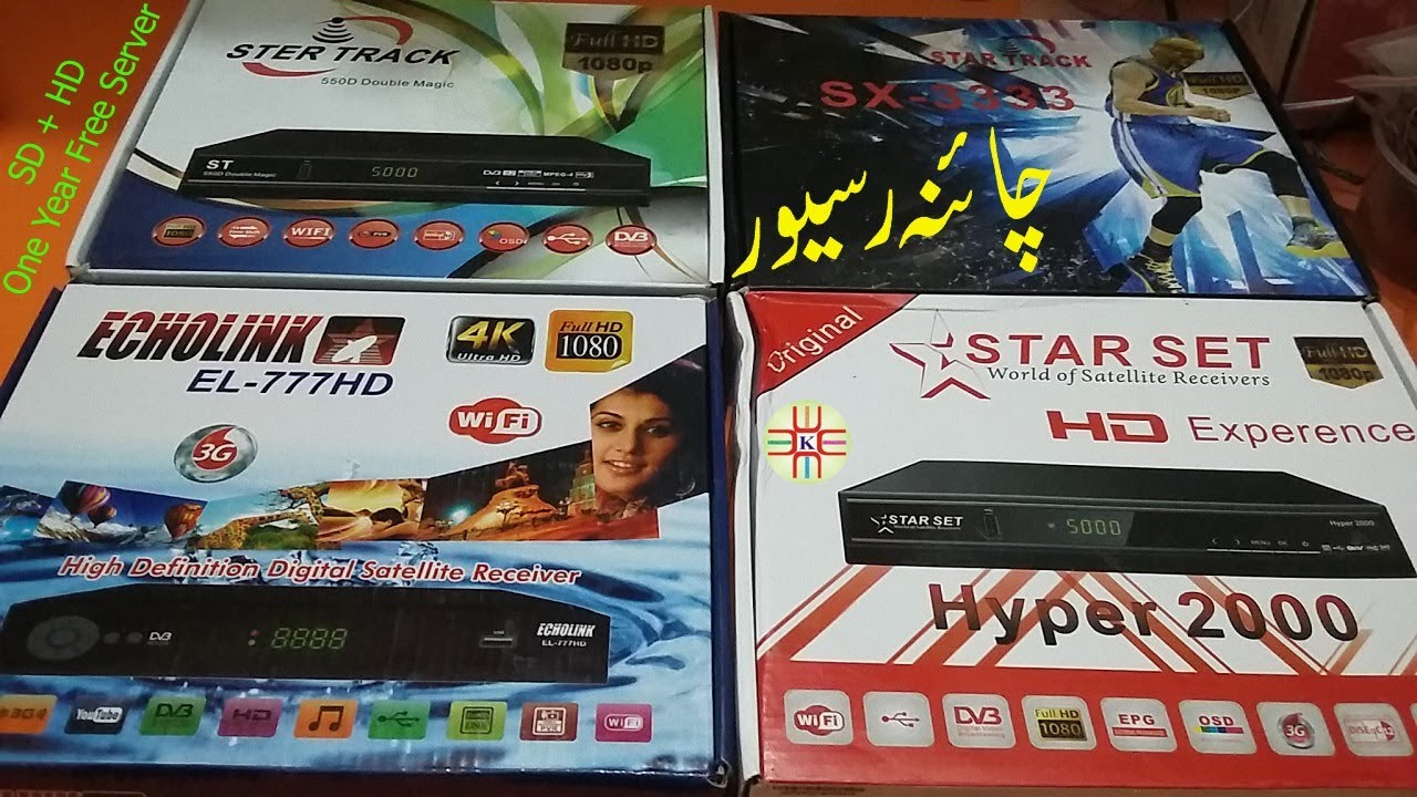 New China Satellite Dish Receiver Review Un-boxing and Price Detail in  Urdu/Hindi