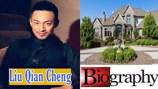 Liu Qian Cheng    Lifestyle    Biography    Network    Dramas    Hobbies etc