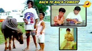 Kannada Comedy Videos || Tennis Krishna Comedy Back To Back || Kannadiga Gld Films