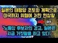 [곽태원 희망캠프] 용산구 이태원동 '유기동물 행복찾는 사람들'을 만났습니다.(용산구 국회의원 후보)