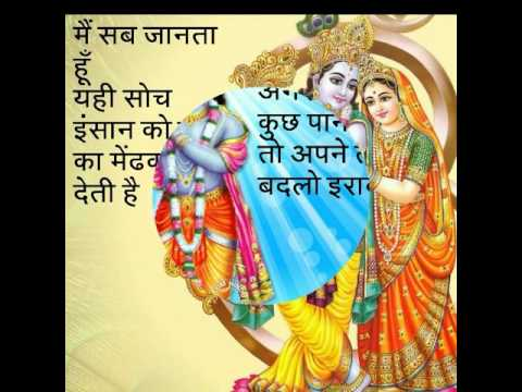 Good morning message with shree krishna - YouTube