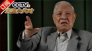 """《天涯共此时》 20160705 台海记忆:揭秘李登辉""""台独""""之路"""