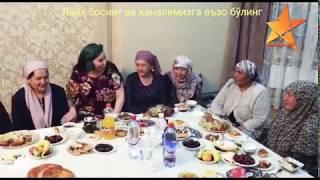 Мавлуда Асалхўжаева Синфдошлари билан
