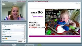 Екатерина Агафонова. Стиль жизни золотого директора