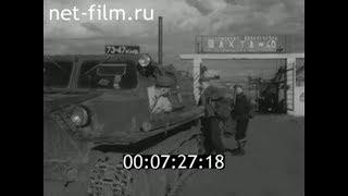 1963р. Воркута. шахта №40. відпочинок на риболовлі