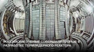 Сенсация! Рассекреченные документы КГБ Атомный прорыв СССР!
