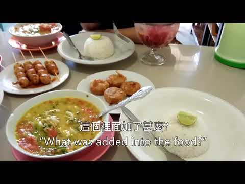 亞齊壯遊 Travel in Aceh