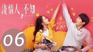 【ENG SUB】《Love is Deep》EP06——Starring: Hu Yun Hao, Kang Ning, Zhao Yi Xin