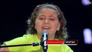 صدق مخطوبة - غرق الغرقان - محمد البندي - مرحلة الصوت وبس