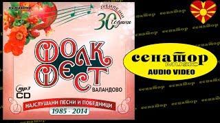 Violeta Tomovska i Makedonski merak - Aj zasvirete mladi momchinja (Valandovo1990 ) Senator Music