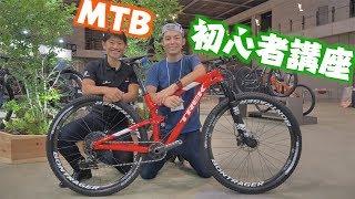 提供:TREK https://www.trekbikes.com/jp/ja_JP/ トレックと一緒に自転...