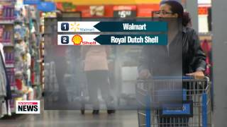 Walmart tops global Fortune 500 ranking