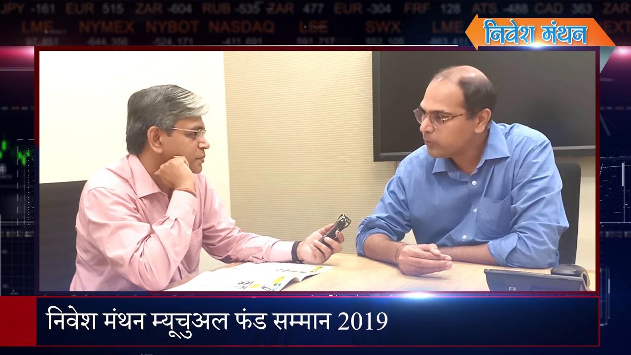 Nivesh Manthan Mutual Fund Samman: Best Medium Duration Fund - Axis  Strategic Bond Fund