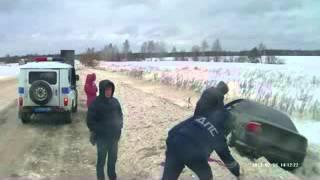 помощь на дороге(, 2013-02-11T17:12:33.000Z)