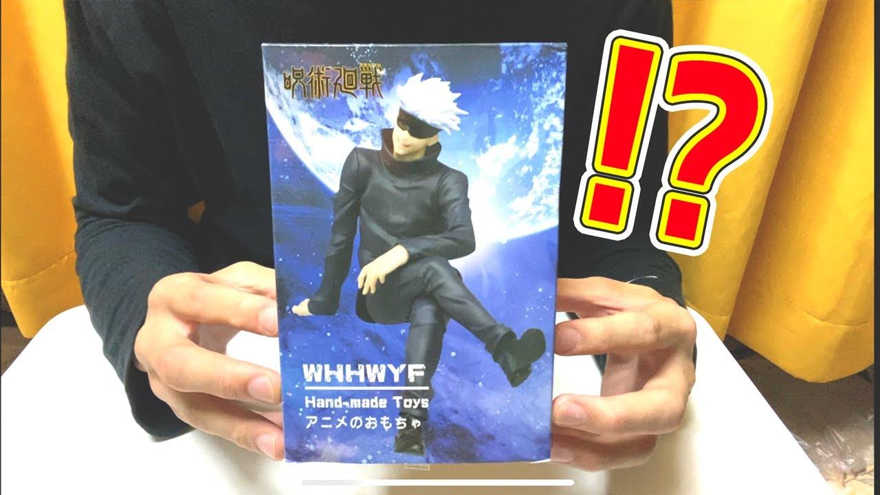 【呪術廻戦】日本未発売?Wishで購入した五条悟先生ヌードルストッパーフィギュアが色々とヤバすぎたので封印したったw(jujutsu kaisen satoru gojo figure)海外製 海外版