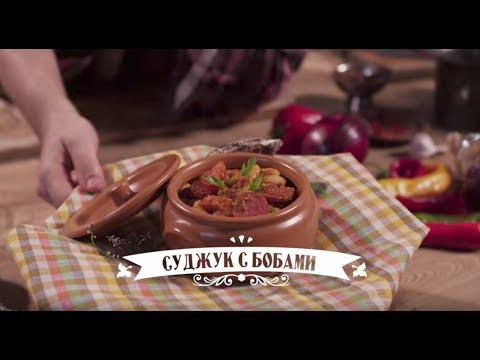 Тимьян, чабрец – купить в Киеве, Украине по цене 45 грн за
