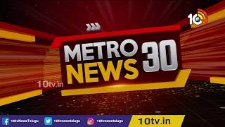 Hyderabad Cable Bridge likely to be Ready | Mindspace Metro launch by December| Metro News 30