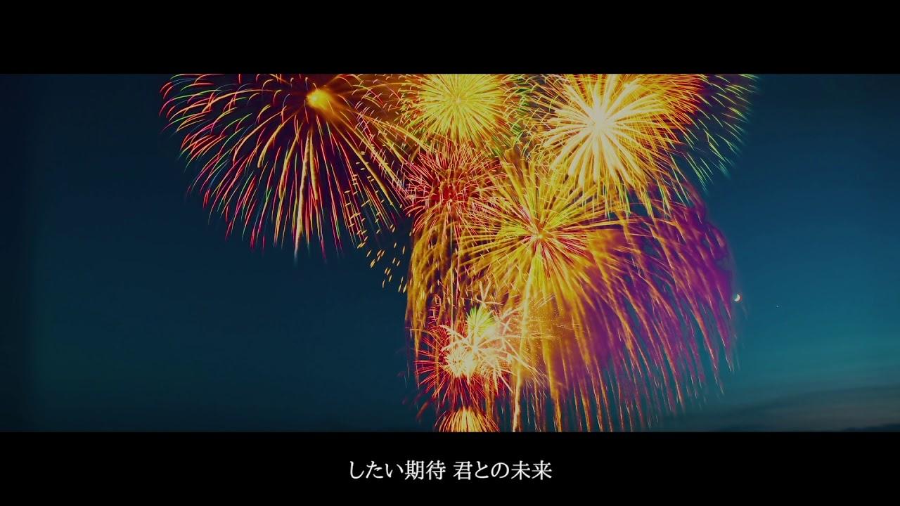 Download FantasticYouth - 「サマーキャッチ」 LyricVideo (SummerCatch)