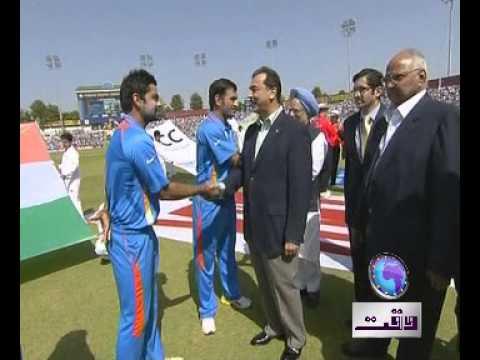 PM In Mohali Stadium Updated VO Fiza.mp4