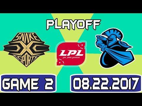 SS vs NB game 2 highlights | Playoffs Round 1 - LPL Summer Split | NewBee vs Snake Esports