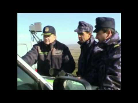 Romanian  police promo