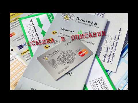 кредитная карта гражданам снг