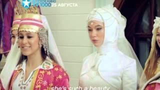 Всё Включено 2 I Промо для ТВ1000 Русское Кино