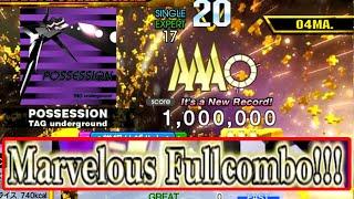 POSSESSION EXPERT MFC!!!!!! player - o4ma.【DDRA20 PLUS】