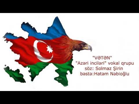 Azəri İnciləri Vokal Qrupu  -  Vətən  ( Uşaq Mahnıları)
