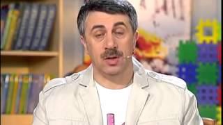 О ветрянке у детей Комаровский Е.О.