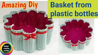 Best out of waste plastic bottle basket#plastic bottle craft idea#waste plastic bottle reuse idea#