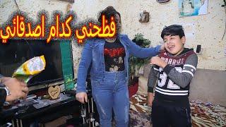 فلم قصير زوجه كاظم الشويلي وطبانه  شصار   #كاظم_الشويلي