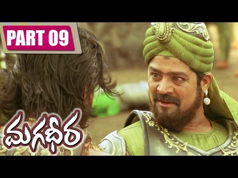 Magadheera Telugu Full Movie    Ram Charan, Kajal Agarwal     Part 9