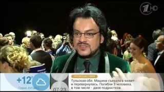 """Филипп Киркоров о мюзикле """"Призрак оперы"""""""