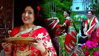 Teejai Ma - Ritu Kandel Ft. Komal Oli | New Nepali Teej Special Song 2016