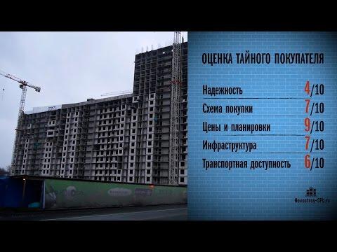Продажа квартир в Санкт-Петербурге от застройщика