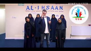 Islam Is True Religion | Watch This 2019 | Subscribe