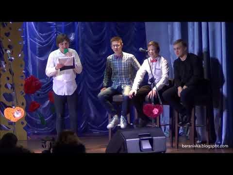 Концерт до Дня святого Валентина