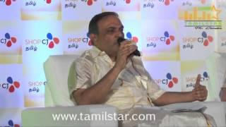 Trisha Inaugurates Shop CJ Tamil   24X7 Home Shopping Channel