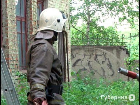 хабаровский край комсомольск-на-амуре секс знакомства