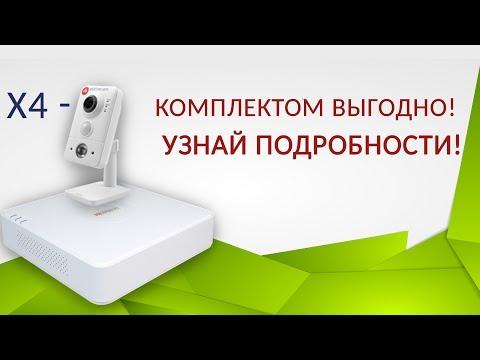 Домофоны и видеодомофоны VIZIT. Системы контроля доступа