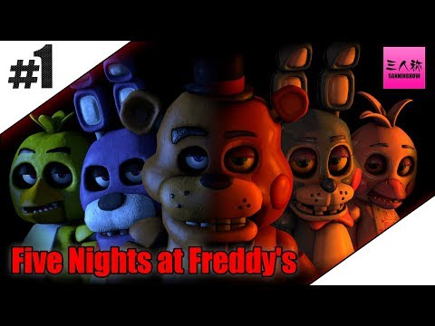 #1【生放送】ドンピシャ,鉄塔のFive Nights at Freddy's【三人称】