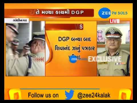 Newly appointed Gujarat DGP Shivanand Jha addressed to Media-ZEE 24 KALAK