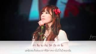 thaisub taeyeon byul star