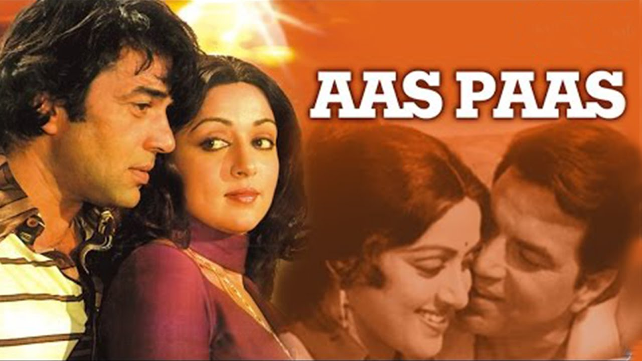 aas paas (1981) full hindi movie | dharmendra, hema malini, prem