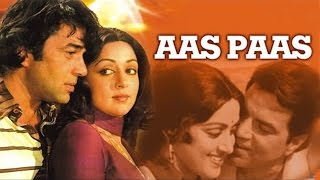 Paanch Papi | Full Action Movie | Chunky Pandey,  Kimi Katkar , Prem Chopra , Shakti Kapoo