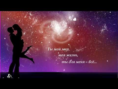В твоих глазах отражается вселенная...