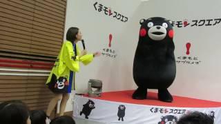 2017.6.24 くまモンスクエア11時の部☆くまモンの身振り手振りがとてもき...