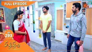 Chithi 2 - Ep 293 | 28 April 2021 | Sun TV Serial | Tamil Serial